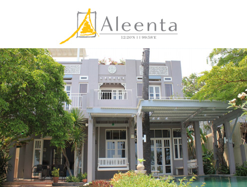 ALEENTA HUA HIN ADDS LUSH THREE-BEDROOM PRIVATE VILLA WITH BUTLER TO RENTAL POOL MIX