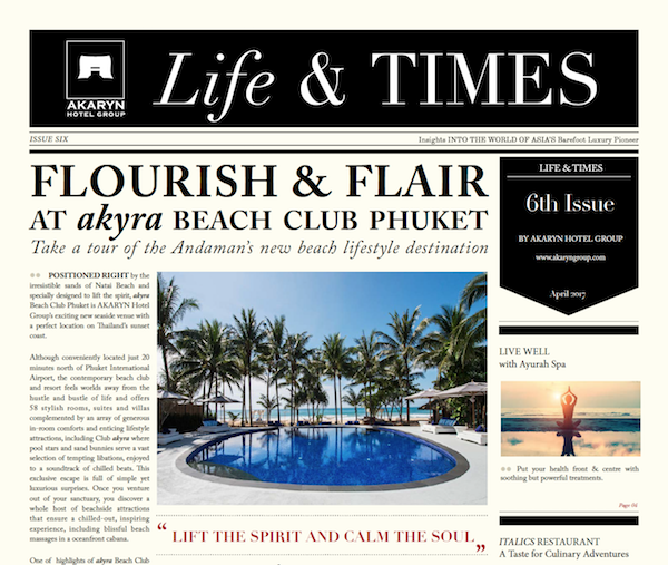 AHMS LAUNCHES LIFE & TIMES